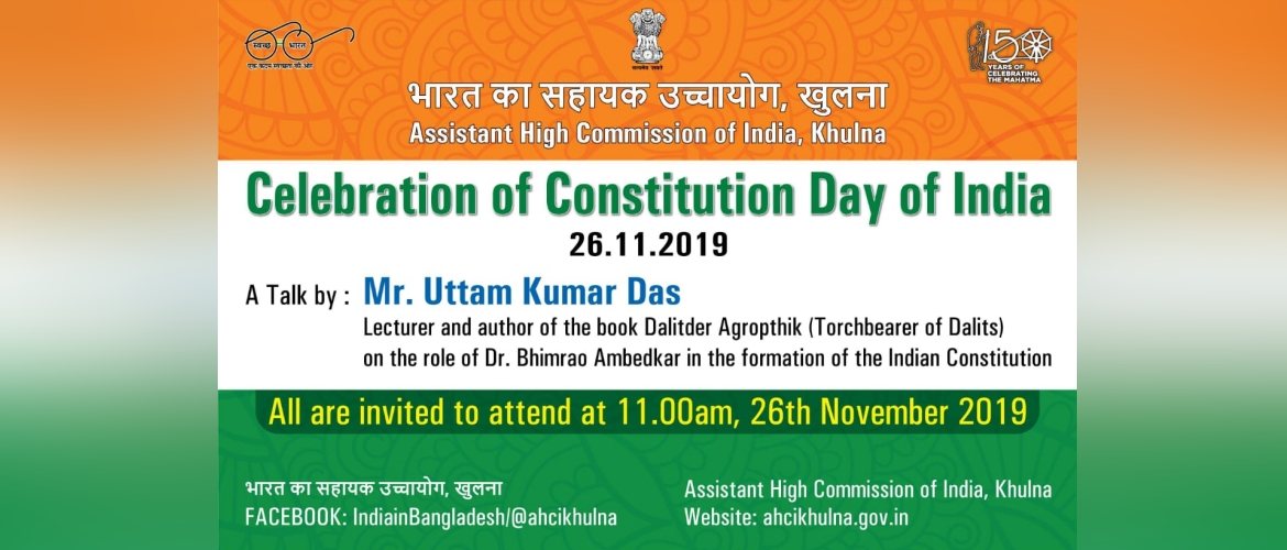 Celebration of Constitution Day of India by AHCI, Khulna on 26 November 2019