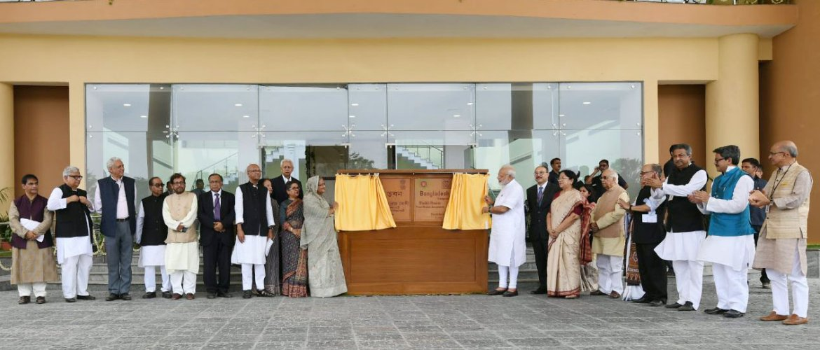 Prime Minister of India Shri Narendra Modi and Prime Minister of Bangladesh H.E. Sheikh Hasina inaugurated Bangladesh Bhavan in West Bengal, India